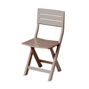 sedia pieghevole colore tortora